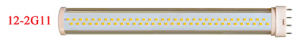 12 inch 2G11 Dimmable LED (12-2G11-X)