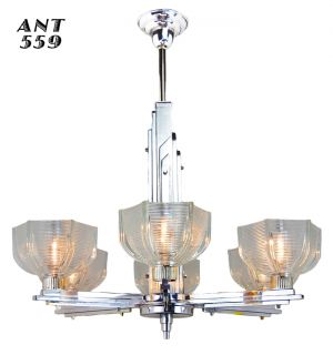 Art Deco Streamline Early Modern 6 Arm French Chandelier Circa 1930s (ANT-559)