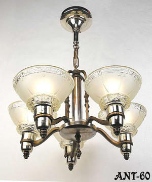 Antique Art Deco Mid-West 5 Light Chandelier With Original Shades (ANT-60)