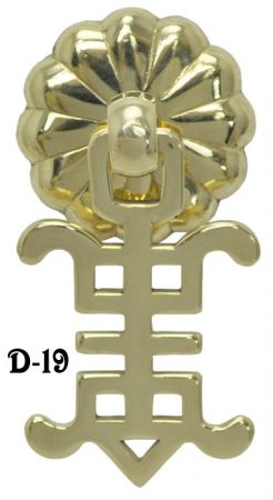 Chinese Design 2 Drop Pull