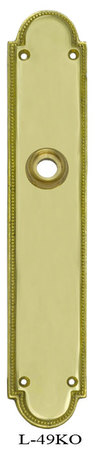 Art Deco Narrow Beaded Edge Backplate For Knob Only Brass Or Nickel (L-49KO)