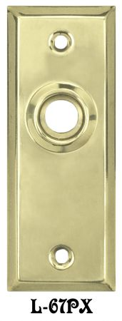 Non Locking Screen Door Plate (L-67PX)