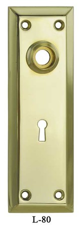 "Vintage Antique Style Simple 7"" Tall Brass Door Plate with Keyhole (L-80)"