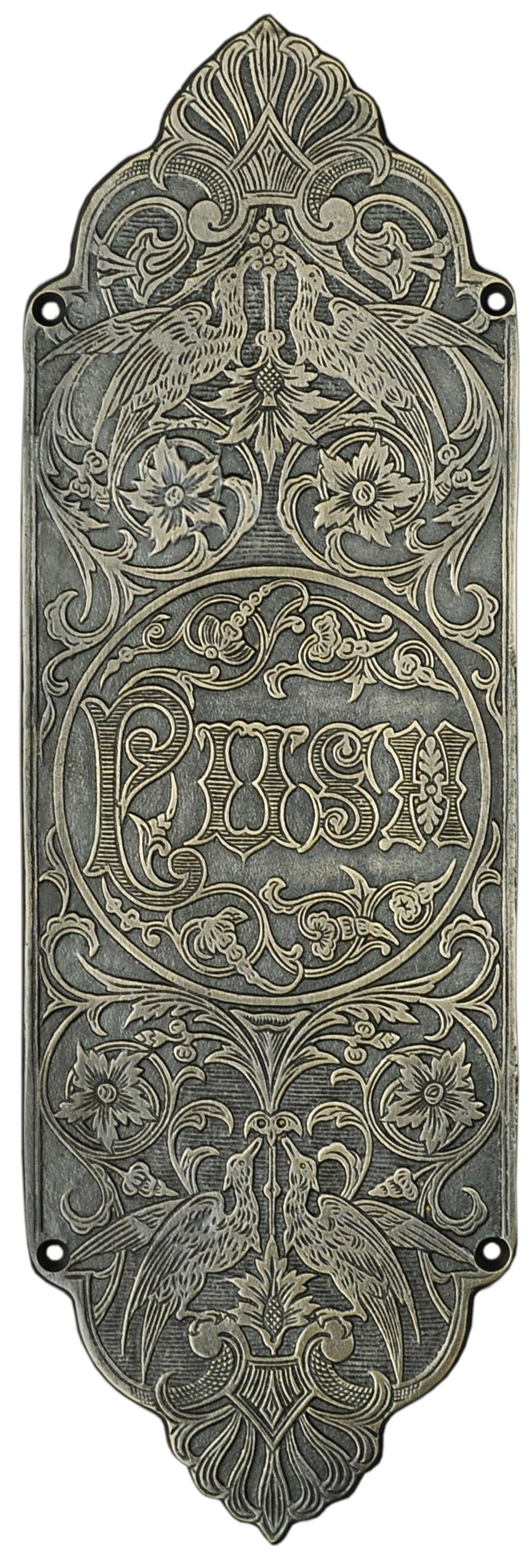 Victorian Recreated Fancy Worded Pushplate Circa 1875 L 34