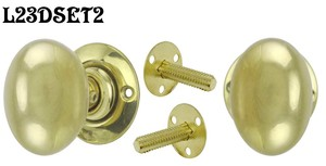 Contemporary Solid Brass Plain Door Plate Dummy Set (L23DSET2)