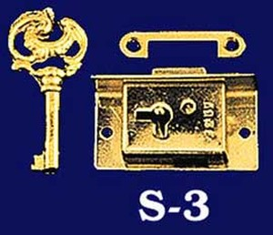 "Half Mortise Lock with Key 2"" Wide (S-3)"