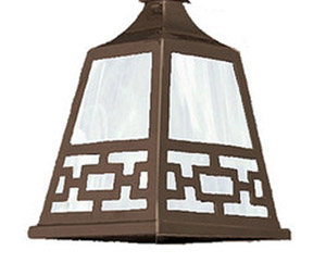 Mission-Single-Electric-Wall-Sconce-Light-Chain-Design-Shade-(547-MC1-ES)