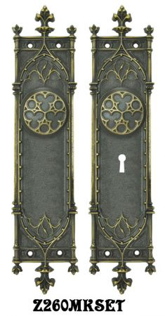 Victorian Amiens Gothic Door Plates Set with Locking Keyed Mortise Lock (Z260MKSET)