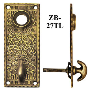 Vintage Antique Style Windsor Privacy Door Plate With Turnlatch 4 1/8  sc 1 st  Vintage Hardware u0026 Lighting & Vintage Hardware u0026 Lighting - Vintage Antique Style Windsor ... pezcame.com