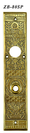 "Victorian Windsor Exterior Entry Door Plate 12"" Tall (ZB-80SP)"