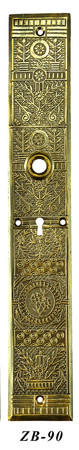 "Victorian Windsor Door Plate with Keyhole 15 3/4"" Tall (ZB-90)"