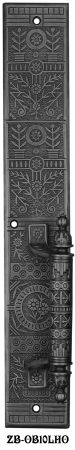 Large-Recreated-Windsor-Door-Plate-With-Handle-15.75-inch-Tall-(ZB-10LHO)