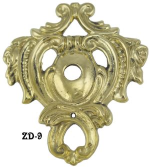 Large Victorian Drop Handle Back Plate Escutcheon (ZD-9)