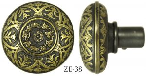 Victorian Recreated Rare Grape Motif Door Knob Circa 1870 (ZE-38)