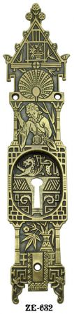 R&E Oriental Motif Pocket Door Handle With Keyhole (ZE-632)