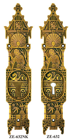 R&E-Oriental-Motif-Pocket-Door-Handle-With-Keyhole-(ZE-632)
