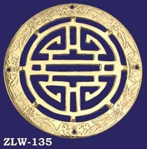 "Lost Wax Cast Chinese Center 7"" Circle Medallion (ZLW-135)"