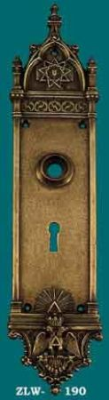 Antique Recreated Mason's Door Plate With Keyhole (ZLW-190)