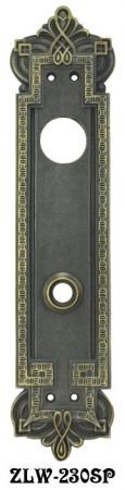 Victorian Style Byzantine Entry Door Plate (ZLW-230SP)