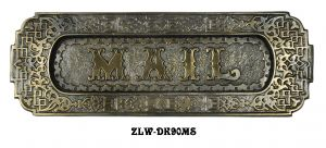 R&E Victorian Letter & Newspaper Mail Slot (ZLW-90MS)