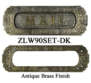 Victorian Style Ornate Mail Letter Slot Set - Design by Russell and Erwin Circa Late 1800s (ZLW90SET)