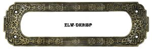 Victorian Mail Slot Back Plate (ZLW-91BP)